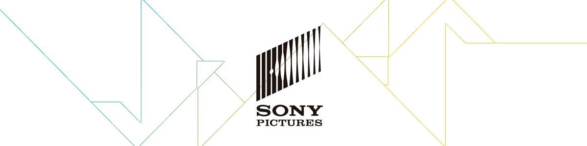 Sony confirma apresentação